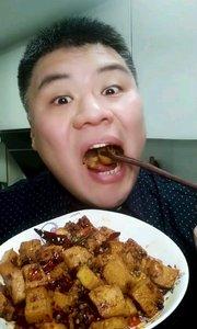 自做自吃,香辣千页豆腐,做法在上一个视频,开搂。#吃货#
