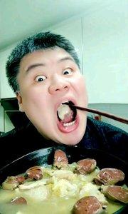 吃东北酸菜汆白肉,做法在上一个视频,祝大家在新的一年里合家团圆 #酸菜汆白肉# #东北菜##吃秀# #吃货#