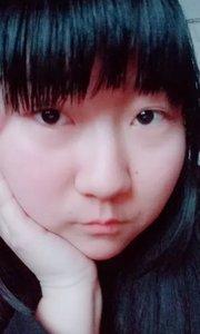 我丑 ?????