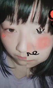 我是不是很丑啊