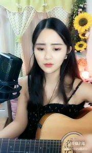 @小希希?弹唱精灵? (4) #花椒音乐人 #主播的高光时刻 #魔音绕耳 #热门卡点 ?