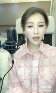 #花椒音乐人 #主播的高光时刻 #魔音绕耳 #今日主播最美穿搭 #晒我的今日最佳 @?王小璇? ?
