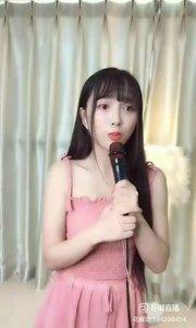 @♬ 爱唱歌的小维 (A) #花椒音乐人 #主播的高光时刻 #魔音绕耳 #我怎么这么好看 #今日主播最美穿搭 #晒我的今日最佳 卡拉OK?
