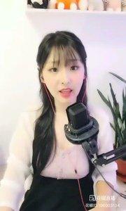 @蔷儿Baby (五) #花椒音乐人 #主播的高光时刻 #我怎么这么好看 ?