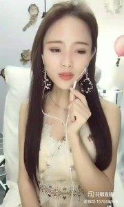 全能歌手 @珠茱? (四) #花椒音乐人 #主播的高光时刻 #我怎么这么好看 #晒我的今日最佳 #古风之美 —线上音乐会, 本周四晚火热开唱中?