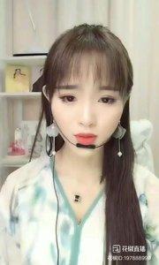 @珠茱? #花椒音乐人 #主播的高光时刻 #我怎么这么好看 #茱茱的MV专辑——②