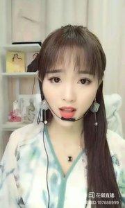@珠茱? #花椒音乐人 #主播的高光时刻 #我怎么这么好看 #茱茱的MV专辑——③