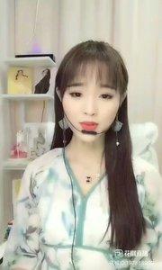 @珠茱? #花椒音乐人 #主播的高光时刻 #我怎么这么好看 #茱茱的MV专辑——⑤