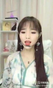 @珠茱? #花椒音乐人 #主播的高光时刻 #我怎么这么好看 #茱茱的MV专辑——⑥