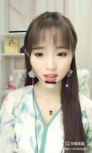 @珠茱? #花椒音乐人 #主播的高光时刻 #我怎么这么好看 #茱茱的MV专辑——11