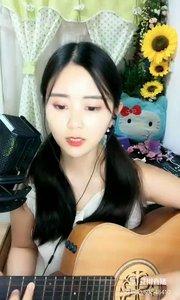 @小希希?弹唱精灵? ② #花椒音乐人 #主播的高光时刻 Music...?
