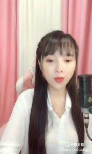 @♬ 爱唱歌的小维 ? #花椒音乐人 #主播的高光时刻 Music②