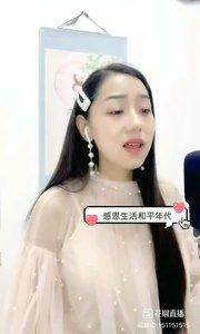 @歌手 小冰心 ③ #花椒音乐人 #主播的高光时刻 Music...?