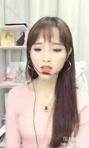 @珠茱? #花椒音乐人 #主播的高光时刻 #我怎么这么好看 Music...3