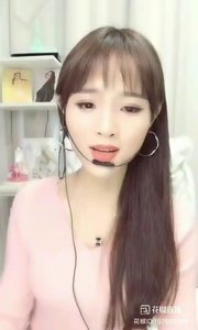 @珠茱? #花椒音乐人 #主播的高光时刻 #我怎么这么好看 Music...4