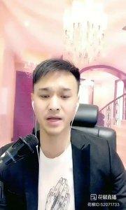 #花椒音乐人 #主播的高光时刻 #今天直播穿点啥 @??歌手??木子桓❤️❤️ ? Music...②