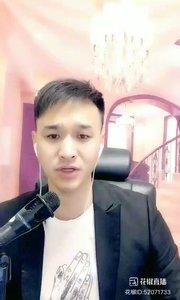 #花椒音乐人 #主播的高光时刻 #今天直播穿点啥 @??歌手??木子桓❤️❤️ ? Music...④