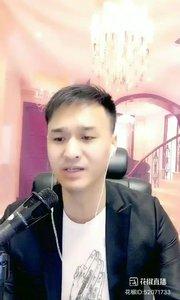 #花椒音乐人 #主播的高光时刻 #今天直播穿点啥 @??歌手??木子桓❤️❤️ ? Music...⑤