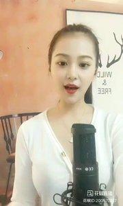 #花椒音乐人 #主播的高光时刻 #今天直播穿点啥 @??歌者王多多~ 歌曲连唱(四)?