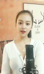 #花椒音乐人 #主播的高光时刻 #今天直播穿点啥 @??歌者王多多~ 歌曲连唱(七)?