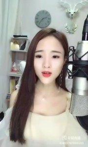#花椒音乐人 #主播的高光时刻 #今天直播穿点啥 @珠茱? Music?