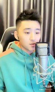 #花椒音乐人 #主播的高光时刻 @鹏歌?Music 好声音(4)