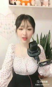@蔷儿Baby #花椒音乐人 #主播的高光时刻 ?