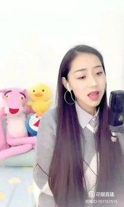@歌手 小冰心 #花椒音乐人 #主播的高光时刻 ?