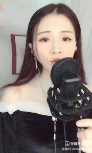 @ 玉兔公主  #花椒音乐人 #主播的高光时刻 Music..?