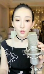 #花椒音乐人 #主播的高光时刻 @小仙女?   ?