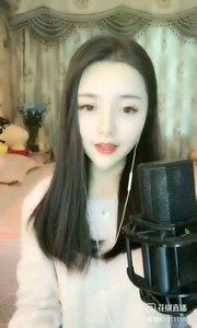 @雨宝?在唱歌 Music/3 #花椒音乐人 #主播的高光时刻