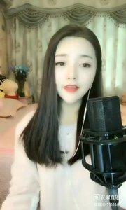 @雨宝?在唱歌 Music/5 #花椒音乐人 #主播的高光时刻