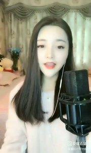 @雨宝?在唱歌 Music/6 #花椒音乐人 #主播的高光时刻