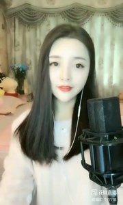 @雨宝?在唱歌 Music/11 #花椒音乐人 #主播的高光时刻