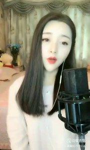 @雨宝?在唱歌 Music/13 #花椒音乐人 #主播的高光时刻
