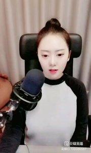 ?#花椒音乐人 #主播的高光时刻 @歌手?芳肉肉?