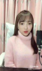 @♬ 爱唱歌的小维 MV2#花椒音乐人 #主播的高光时刻 #我怎么这么好看 ..?