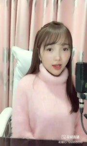 @♬ 爱唱歌的小维 MV3#花椒音乐人 #主播的高光时刻 #我怎么这么好看 ..?
