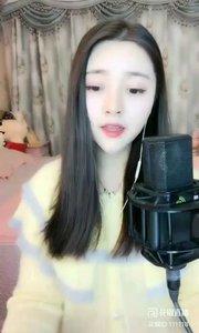 #花椒音乐人 #主播的高光时刻 #我怎么这么好看 @雨宝?在唱歌 Music(6)?