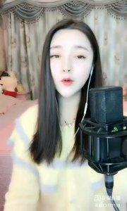 #花椒音乐人 #主播的高光时刻 #我怎么这么好看 @雨宝?在唱歌 Music(13)?