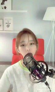 @佳燕吖 ☁ #花椒音乐人 #主播的高光时刻 Music3