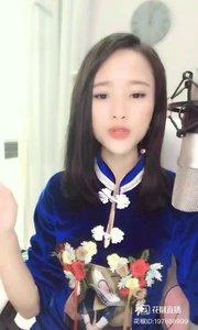 #花椒音乐人 #主播的高光时刻 @Sapphire 串串 Music3