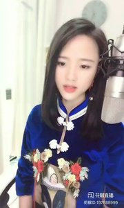 #花椒音乐人 #主播的高光时刻 @Sapphire 串串 Music5
