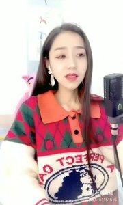 @歌手 小冰心 ?#花椒音乐人 #主播的高光时刻 ?