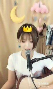 @?歌手小月月 #花椒音乐人 #主播的高光时刻 #我怎么这么好看 #新主播来报道 Music3