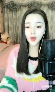 @雨宝?在唱歌 (3)#花椒音乐人 #主播的高光时刻 ?