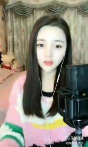 @雨宝?在唱歌 (9)#花椒音乐人 #主播的高光时刻 ?