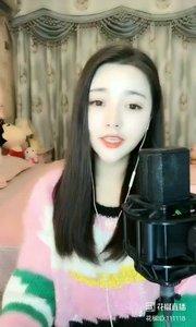 @雨宝?在唱歌 (14)#花椒音乐人 #主播的高光时刻 ?