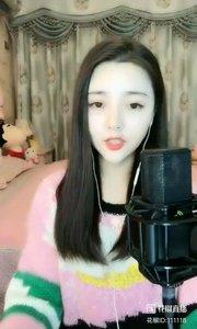 @雨宝?在唱歌 (16)#花椒音乐人 #主播的高光时刻 ?