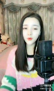 @雨宝?在唱歌 (18)#花椒音乐人 #主播的高光时刻 ?